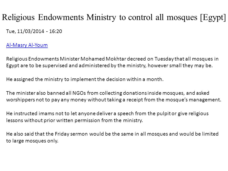 Religious Endowments Ministry to control all mosques [Egypt]